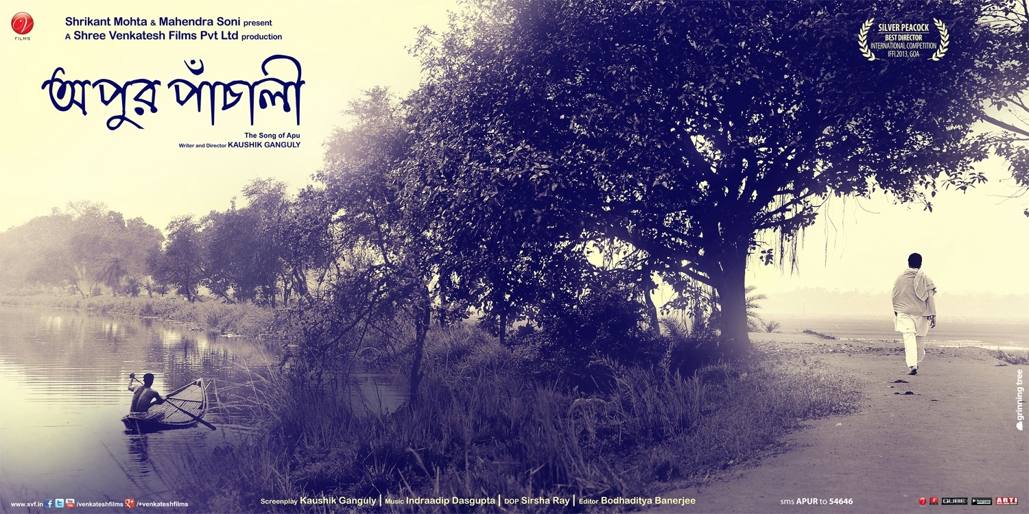 Apur Panchali Film Review