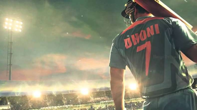 MS DHONI FILM