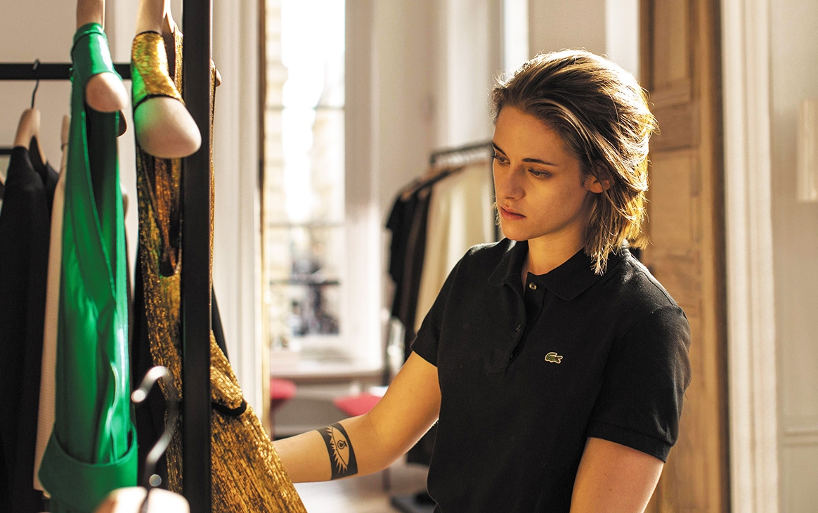 Personal Shopper – That's a coup, Kristen Stewart!