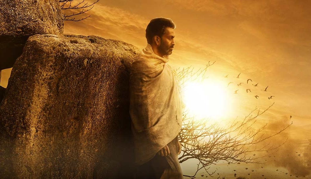 """Tiyaan"" – Makers, what were you smoking?"