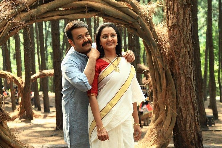 """Villain (വില്ലൻ)""… Mohanlal triumphs in an insipid film built on one-liners!"