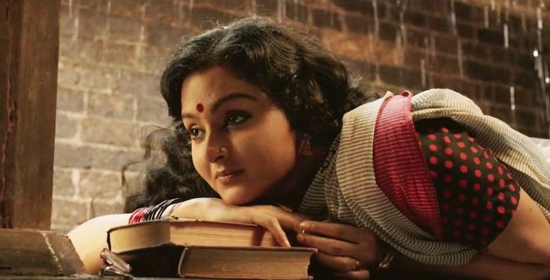 Aami Manju Warrier Review