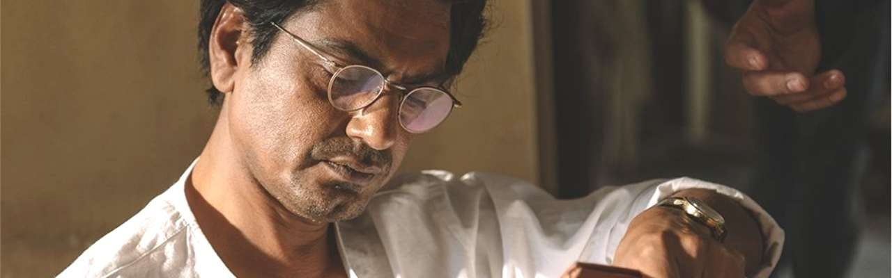 Manto Review