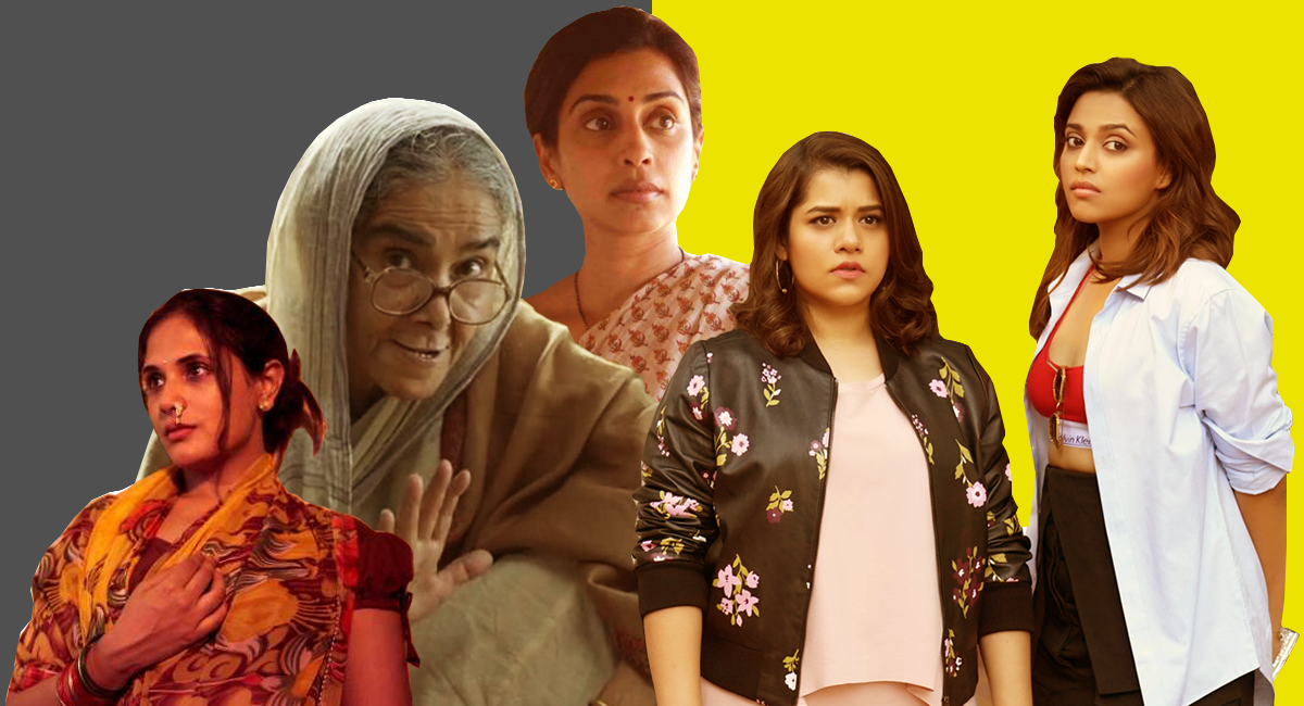 The 10 Best Female Actors of 2018 Who Dazzled in Supporting Roles!