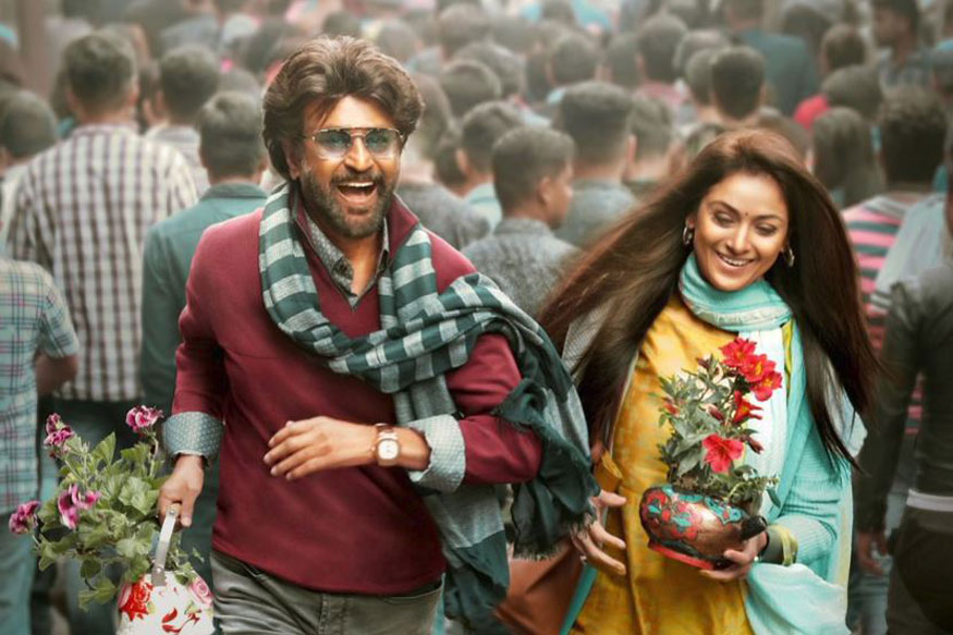"""Petta""… A smashing tribute to Rajinikanth that transports you to the '90s!"
