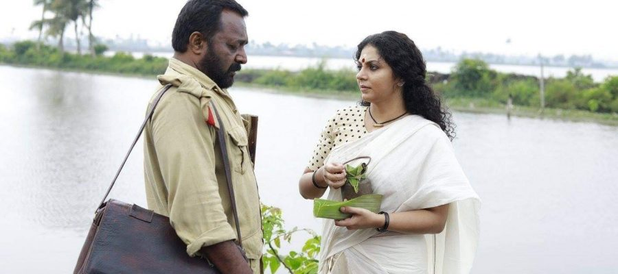 Bhayanakam Film Review