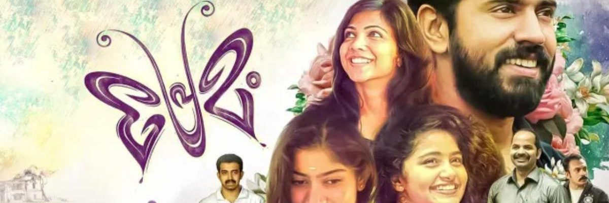 Premam Malayalam Review